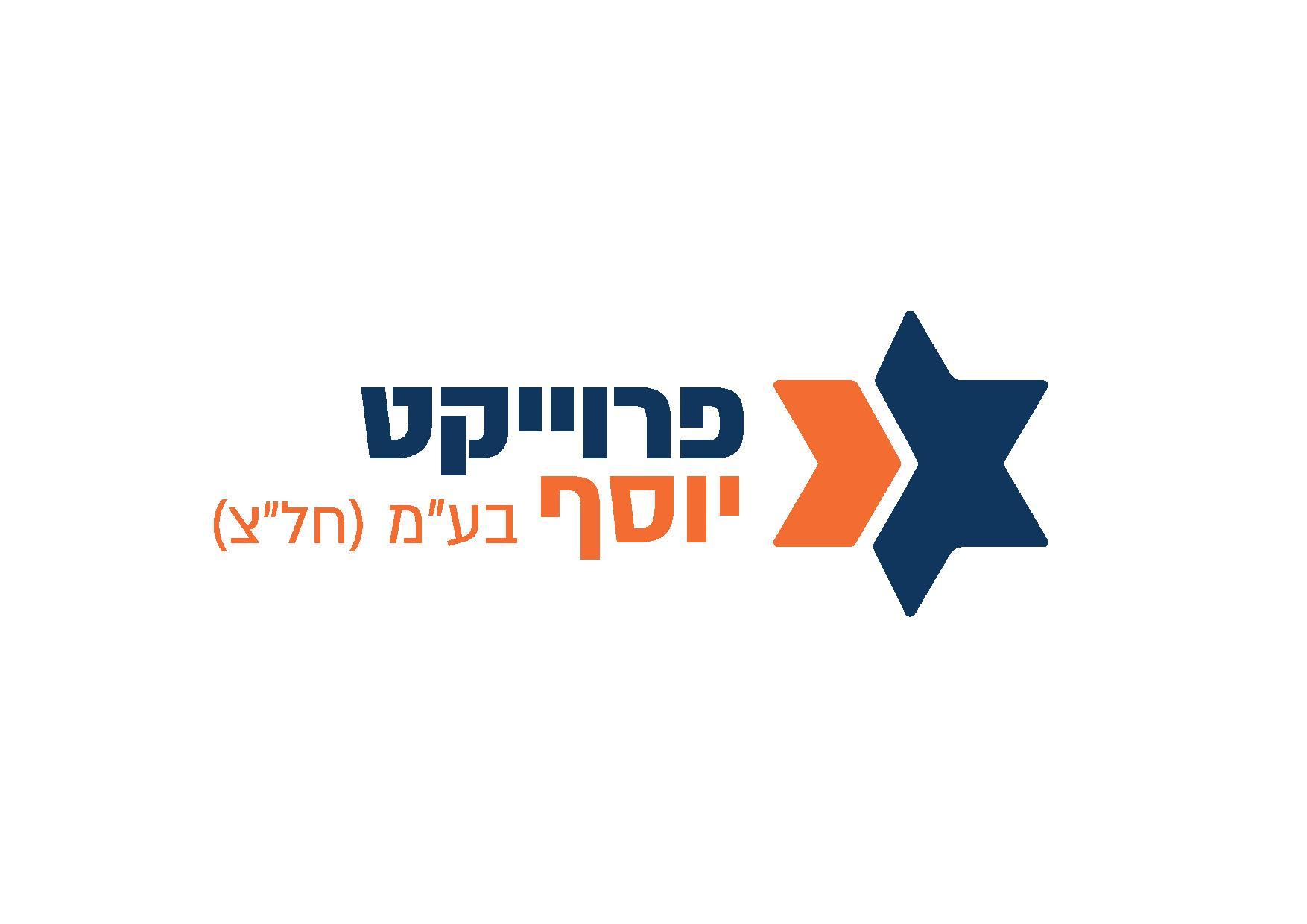 logo_He-page-001